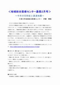 20130222tayori_img